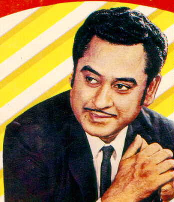 Kishore Kumar - GREATEST SINGERS OF INDIA